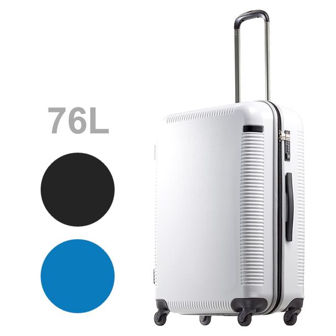 9818348523 ACE スーツケース<キャリーケース> ウィスクZ 76L 3カラー 4024-ace 日本製のスマートなスーツケース!