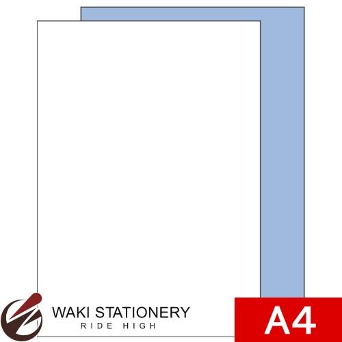 ppt 背景 背景图片 边框 模板 设计 相框 500_500