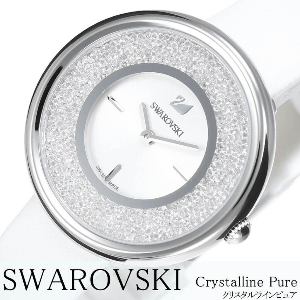 b0e33eca9ad3 ... スワロフスキー腕時計 Swarovski時計 Swarovski 腕時計 スワロフスキー 時計 クリスタルライン ピュア  Crystalline Pure レディース 女性 妻 彼女 シルバー ...