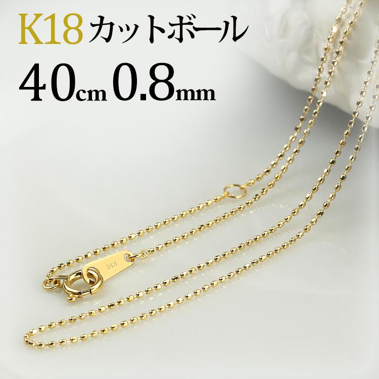 ホワイトゴールド ネックレス チェーン 18金 鎖 幅1.2mm メンズ スクリューチェーン 貴金属 ジュエリー K18WG 18k 長さ38cm| レディース