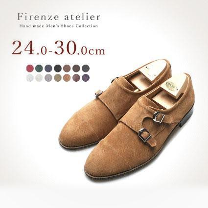 090ee8910b118 モンクストラップ かっこいい ハンドメイド 紳士靴 Firenze Atelier 本革 ...