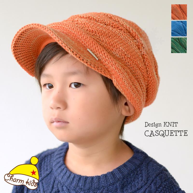 儿童针织鸭舌帽 男女适用