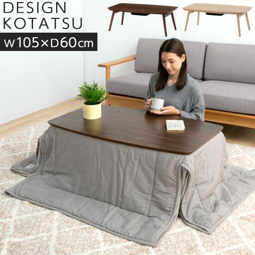 UV折れ脚ローテーブル 折りたたみ テーブル ローテーブル 折れ脚 ダイニング 折り畳み モダン デスク パソコン 脚 木製 <90×60cm> 机