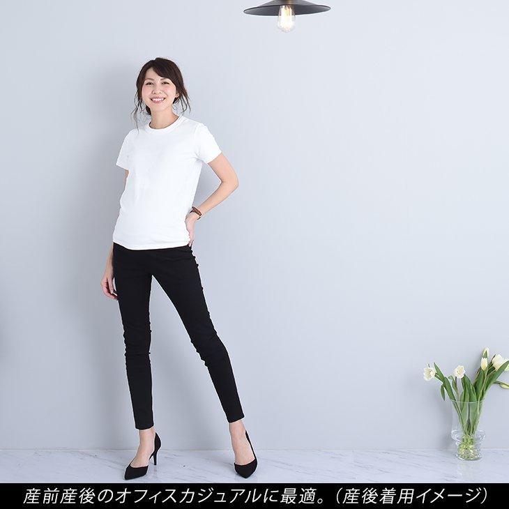 kuaibo囹�a_maternitywearchocoa: 产前产后紧身牛仔裤弹力材料能