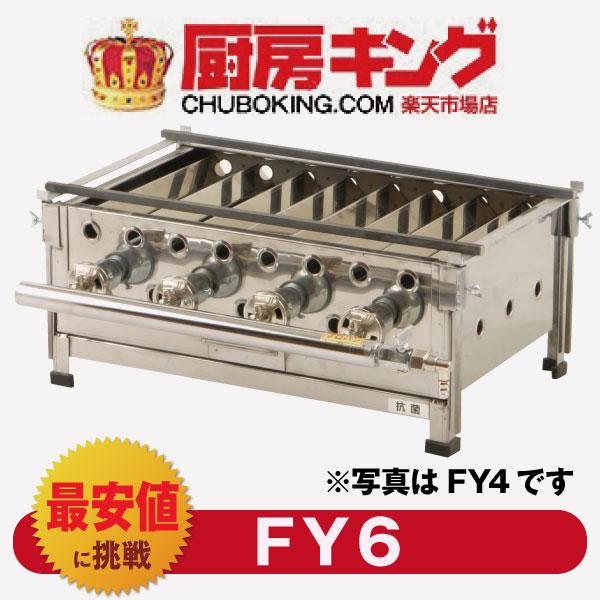 日本製 ナイロール βTITANIUM O&X OT 8035J 06 シートメタル 【O&X】 メンズ フレーム オーバル ベータチタン 52サイズ レディース オーアンドエックス (オーアンドエックス) メガネ