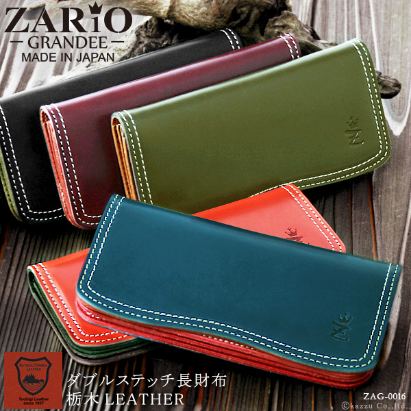 b3ffaf9236e6 長財布 レディース 牛革を贅沢に使用したダブルステッチがおしゃれな財布 ...