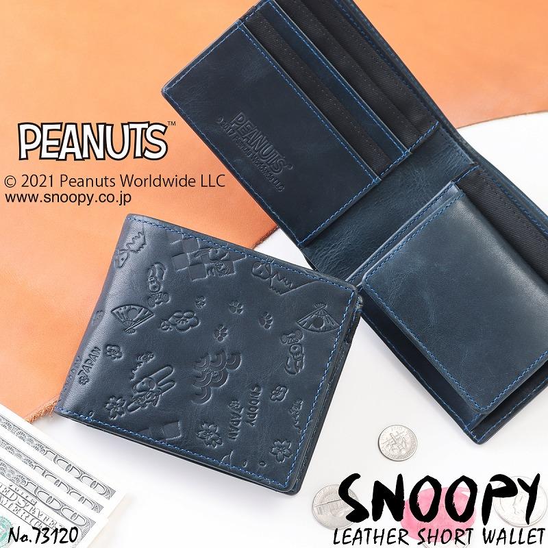 337271f43247 ... カードポケット×4、フリーポケット×3、小銭入れ×1 サイズ 約 W11.5×H9.7×D3cm 重量 約 90g カラー  キャメル、レッド、ネイビー メール便 × ラッピング 〇 商品説明