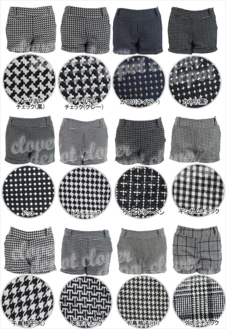 交错的图案鸟图案千鸟格图案短裤购物者检查网格颜色短裤的女士厚拉丝