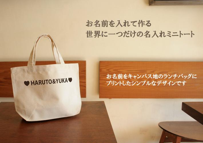 手工制作礼物袋子