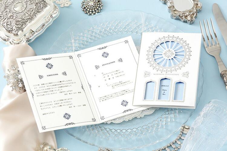 婚礼邀请沙特尔邀请 10 瓶 (手工制作婚礼请柬)
