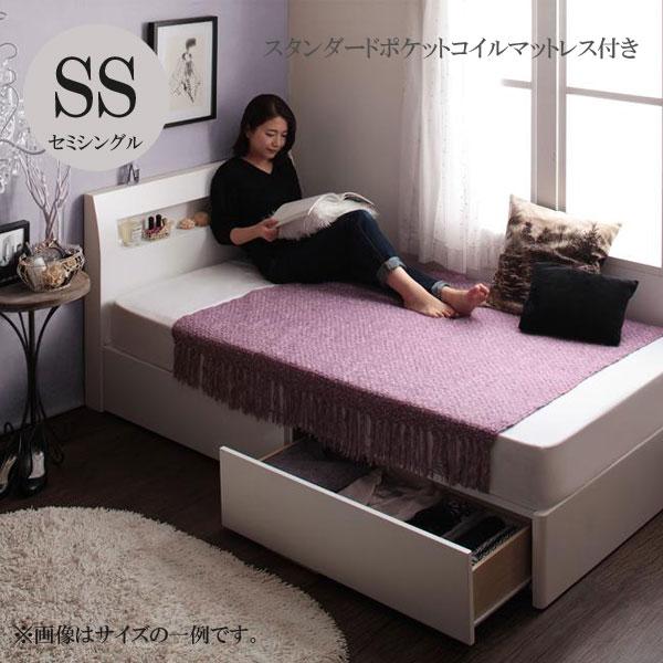 62020cdb56 セミシングルベッド マットレス付きベッドフレーム ベッドマットレスセット コンパクト 省スペース 収納付ベッド ベッド下収納 新生活 一人暮らし  コンセント付き 格安 ...