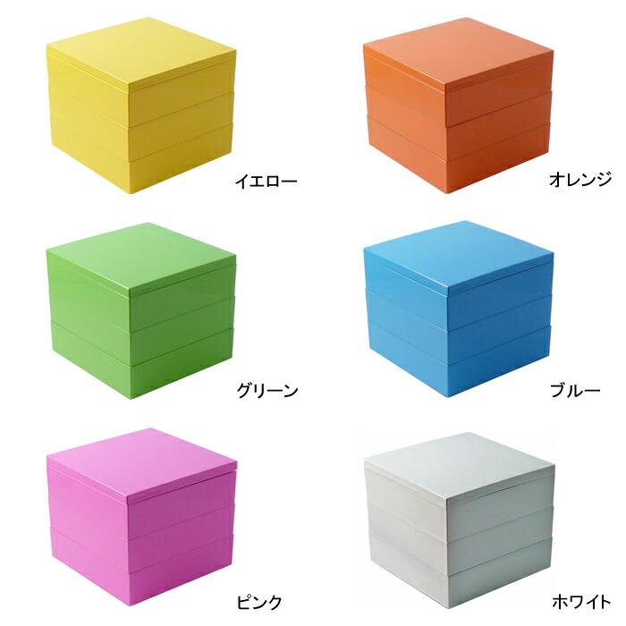 方盒子 180 方框 180 3 阶段九芯与黄色/橙色/绿色/蓝色/粉色/白色