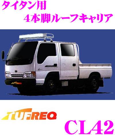 精興工業 TUFREQ レーダー探知機...