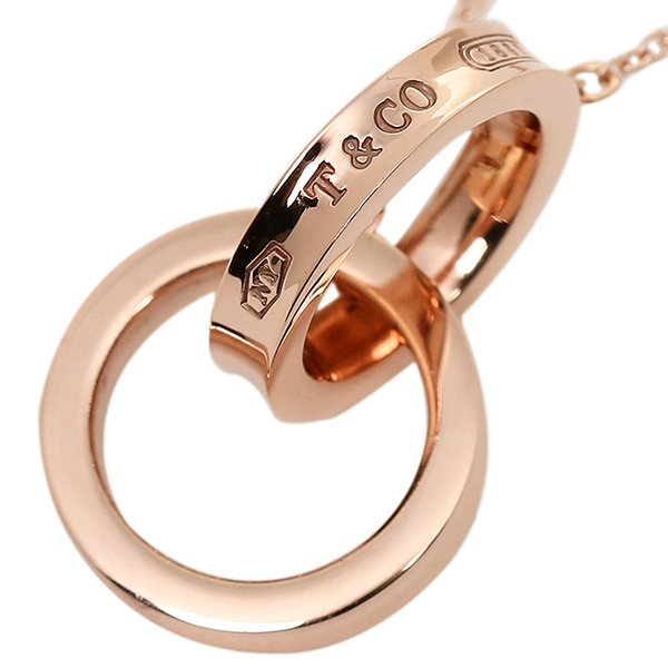 Interlocking rings tiffany