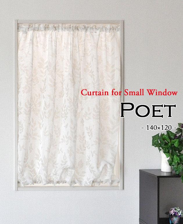 120 width curtains