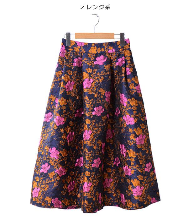 花纹提花机褶喇叭形裙子
