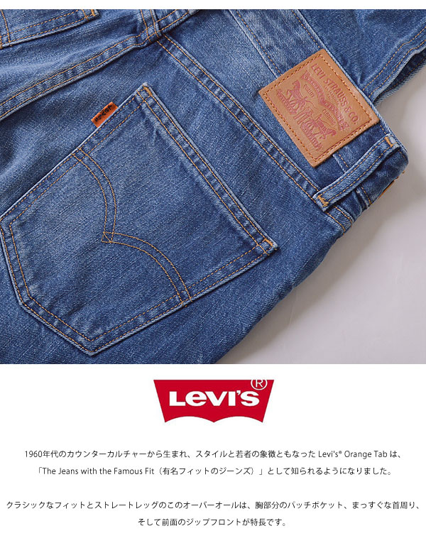 Vintage Levi's Jeans Guide - Red Tab