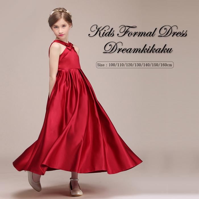 b5888e27d72fe レッド 100cm 110cm 120cm 130cm 140cm 150cm 160cm 了承しました。 子供ドレス女の子キッズレディースロングドレス 赤レッドサテンリボン発表会 ...