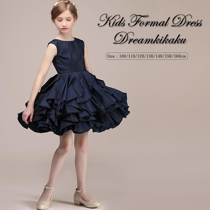 87275f094969b ネイビー 100cm 110cm 120cm 130cm 140cm 150cm 160cm 了承しました。 フォーマル子どもドレス 波打つようなスカートがゴージャス子供ドレス発表会結婚式撮影 ...