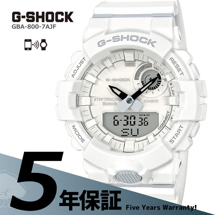 0006426e9e G-SHOCK Gショック カシオ CASIO 20気圧防水 G-SQUAD ジースクワッド Bluetooth 白 メンズ 腕時計 GBA-800-7AJF  送料無料(北海道/沖縄除く) コンビニ受取可