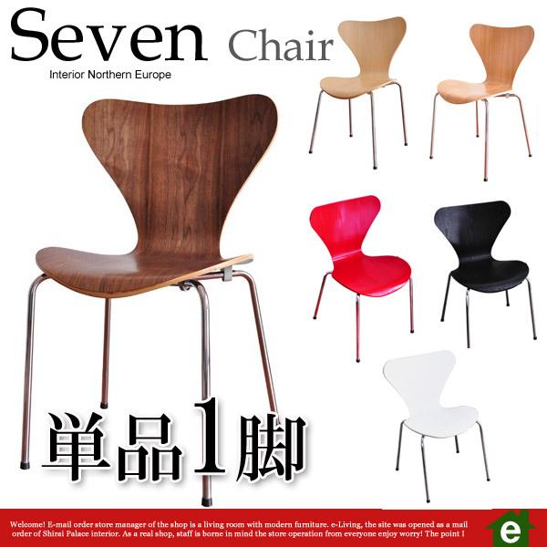 阿尔内·雅各布森的名作,七椅子阿尔内·雅各布森中间世纪北欧阿尔内