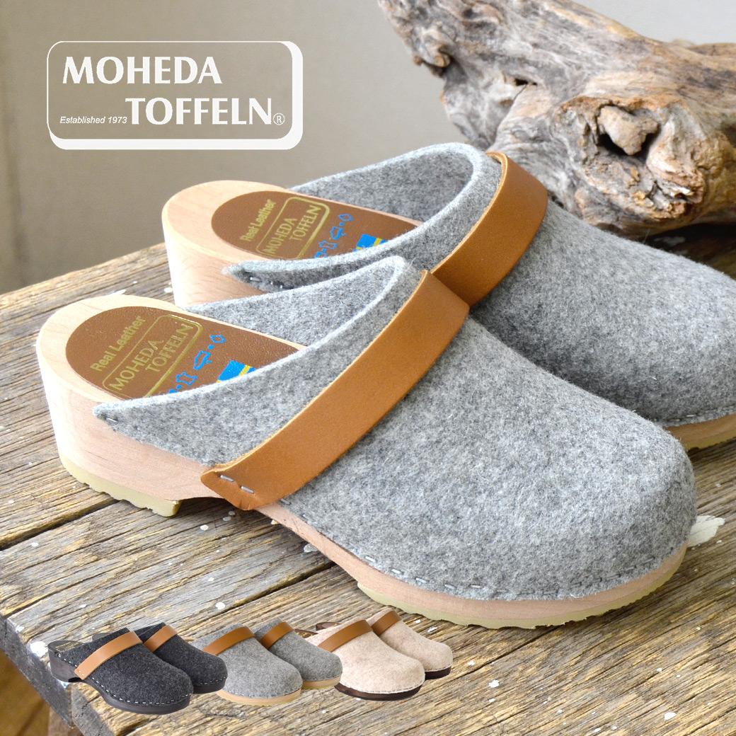 瑞典的工匠做的手工制作的木鞋女士鞋鞋进口素色◆moheda toffeln