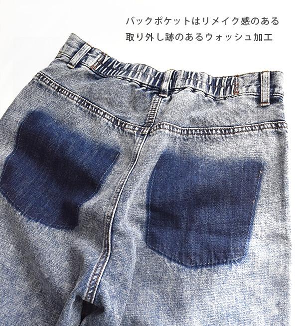 在粗斜纹布/胆大褪色的化学的粗斜纹布的宽大的裤子.