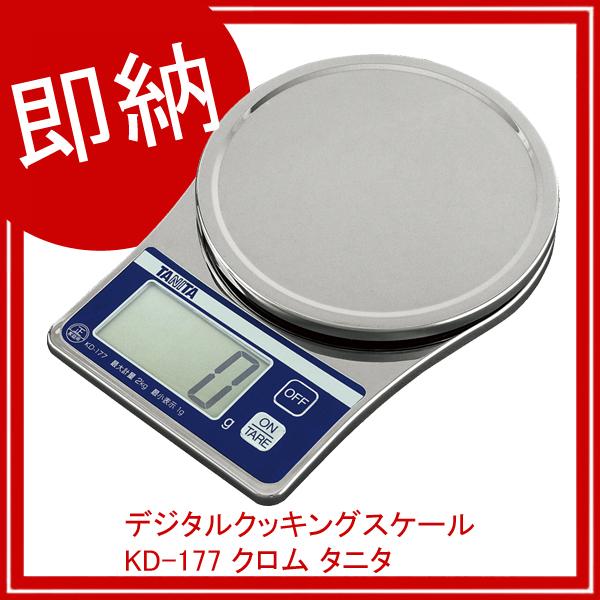フジ 【計量器】 【重量計】 【測量器】 (平皿付) デカO型 上皿自動ハカリ 【業務用】 30kg