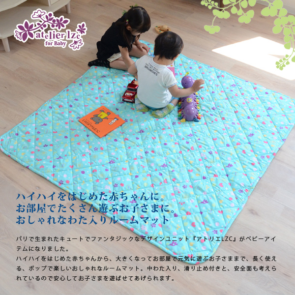 Baby Play Mat Roommate Rag Crawling Kids Atelier Lzc An Made Waddle Matte Cotton