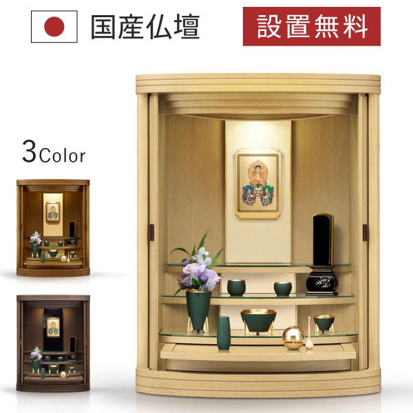 佛龛设计佛龛日本制造国产简单现代欧式家具风格客厅西式房间西式房间