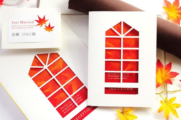 与手工制作的婚礼请柬纸专案范本设置卡萨枫树