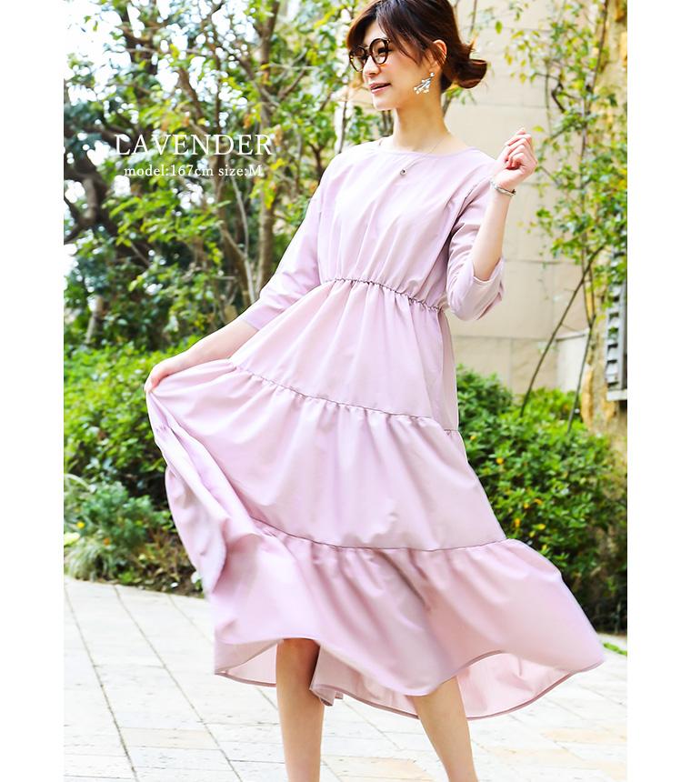 furiruretoro素色女士长长7分的漂亮的春天衣服春天夏天fashionletter