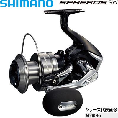Shimano reel 14 Spheros SW 5000 HG