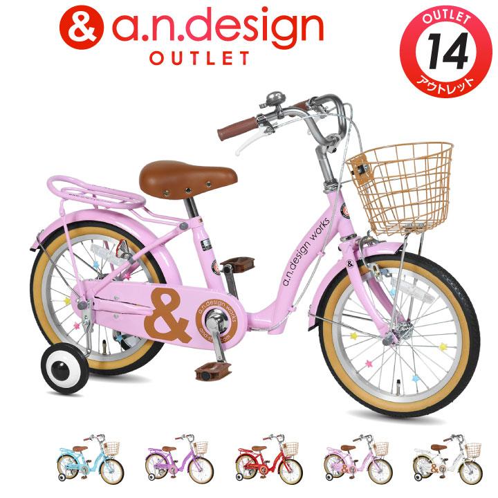 最大10000円クーポン マラソン キッズ 子供乗せ ロードバイク 自転車