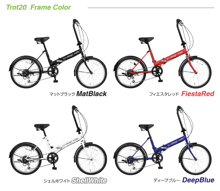 a.n.designworksTrot20トロット自転車20インチ折りたたみ自転車フォールディングバイク小径車通勤通学SHIMANOおしゃれおすすめ140cm~180cm【お客様組立】