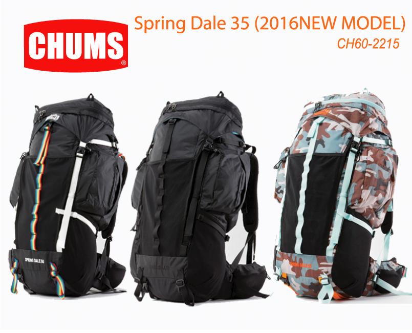 d1fa4eeaaefc CHUMS チャムス CH60-2215<Spring Dale 35 II(2016年NEWモデル)>※取り寄せ品  アウトドアシーンでまずはこれがあれば大丈夫といえるバックパック