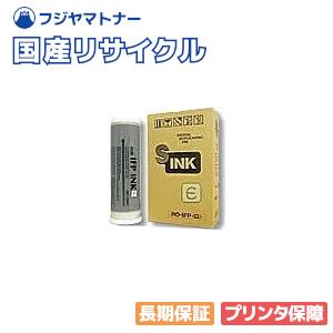 IFPインクF (G) RISO 赤 対応汎用インク RO-IFP / 理想科学工業 リソー 1000ml×6本