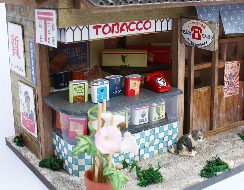 比利手工制作娃娃屋工具组昭和系列试剂盒烟草零售商 8531