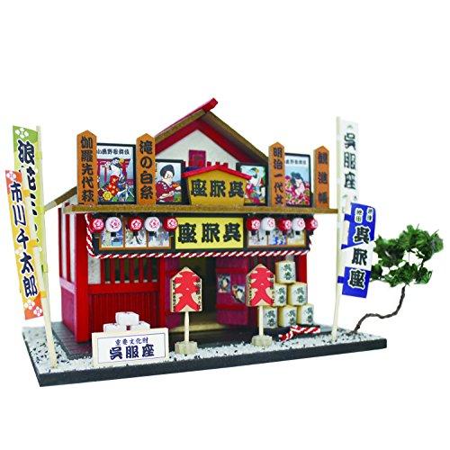 比利手工制作娃娃屋包路挂从 draper za 剧院和 8681