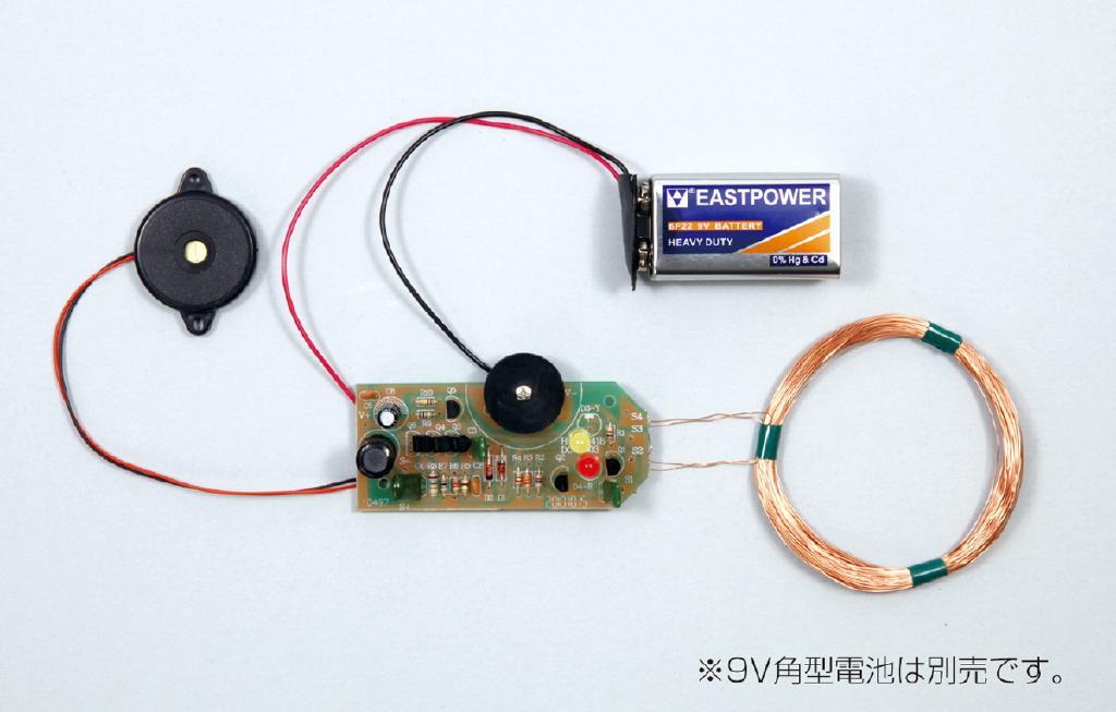 啊,供tec金属探测器使用的电路板64385