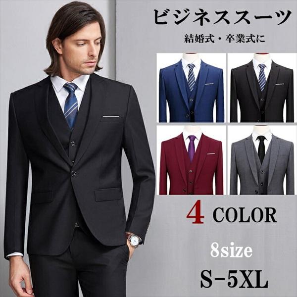 9105e68f25c89 S M L XL 2XL 3XL 4XL 5XL ブラック:2点セット グレー:2点セット ブルー:2点セット ワインレッド:2点セット  ブラック:3点セット+2