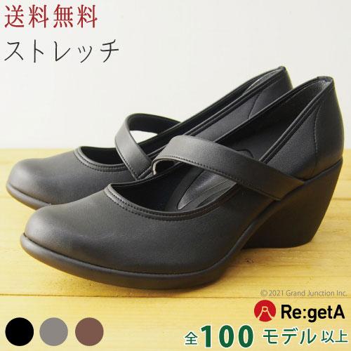 GJstore|日本木屐丝袜:Re:乐天帆船赛泵7厘蕾市场性感蕾脱掉图片