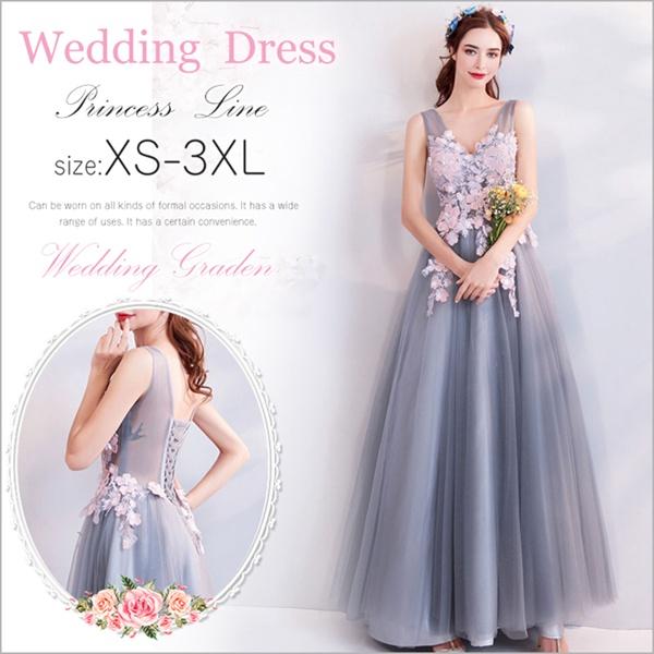 61d99e38d5327 XS S M L XL XXL XXXL パーティードレス上品なブルーウェディングドレス上品カラードレス高級感あふれるドレス編上げ ...