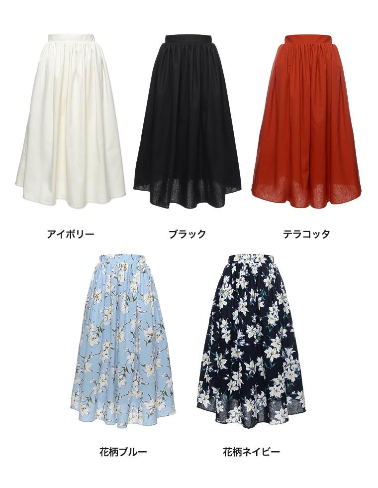 ml财棉布喇叭形裙子裙子喇叭形裙子花纹棉亚麻棉布接触亚麻布接触