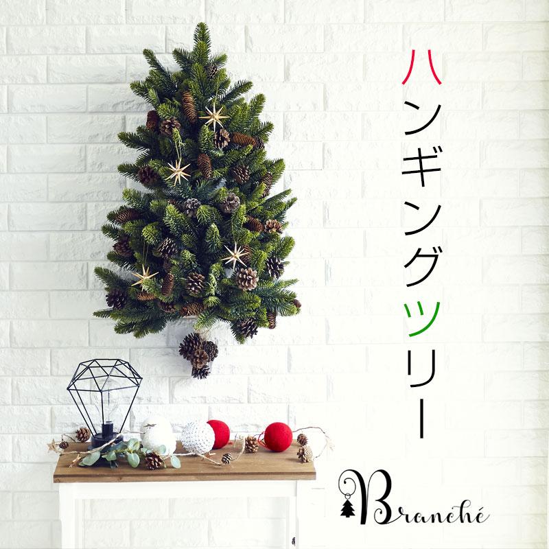 クリスマス ツリー 片付け 楽