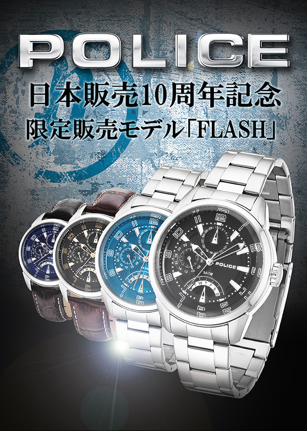 Flash Limited Edition Mens Watch Police Multifunction Fashion Shinjuku Silver Collection Free Shipping And
