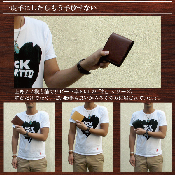 手工制作的短的钱包对开钱包ys4