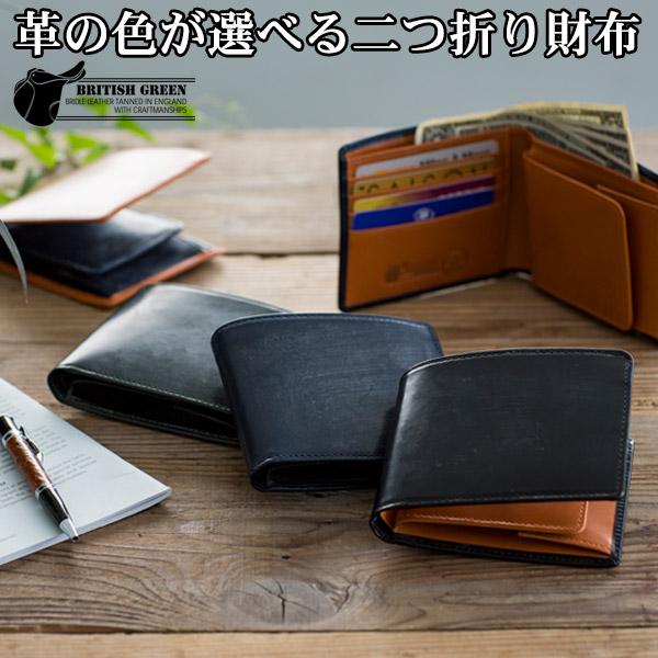 4ed8c1c58fe2 ... メンズ 2つ折り財布] グレンフィールド[1903ss] | いいえ(名入れ不要) はい(ブロック体) はい(筆記体) はい(日本語)  外側/ブラック 外側/バーガンディ 外側/ ...