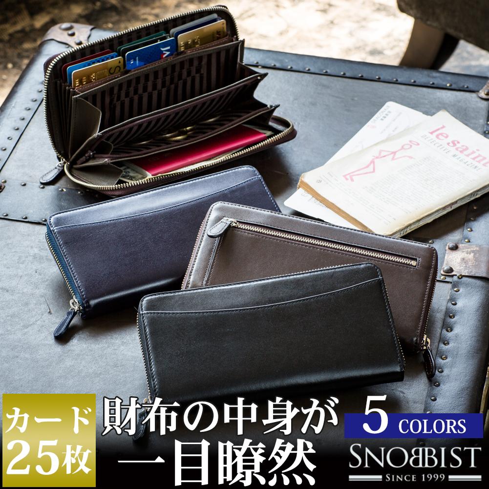 1c422a1d6878 Snobbist/スノビスト サスペンダー】カード25枚以上収納!大容量 メンズ ...