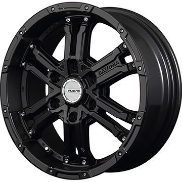 8-inch size 6//0 Pack of 3 All-Black GT Punks